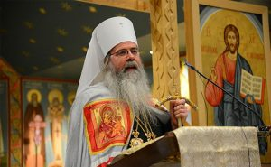 Déclaration du métropolite Tikhon, primat de l'Église orthodoxe en Amérique (OCA) au sujet de la tragédie de Las Vegas
