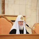 Le patriarche de Moscou Cyrille: «Le centenaire de la révolution est une occasion pour la prière et la réflexion»