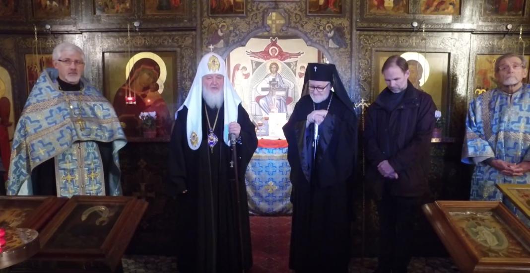 Visite du patriarche cyrille de moscou au cimeti re orthodoxe russe de sainte genevi ve des bois - Au bureau saint genevieve des bois ...