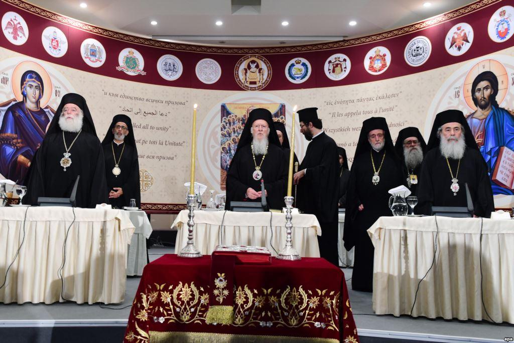 Message du Saint-Synode de l'Église de Grèce à tous ses fidèles au sujet du Concile de Crète