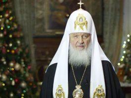 Message de Noël du patriarche Cyrille de Moscou et de toute la Russie