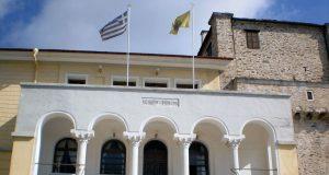 La Commission spéciale de la Sainte Communauté du Mont Athos demande que soient apportées des modifications au texte du Concile de Crète intitulé «les relations de l'Église orthodoxe avec le reste du monde chrétien»