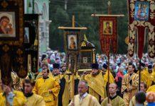 Une procession pan-russe avec les reliques des saints néomartyrs de Russie aura lieu en 2017