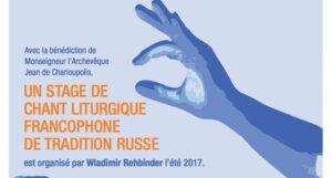 Stage de chant liturgique francophone de tradition russe à Loisy (Ver-sur-Launette)