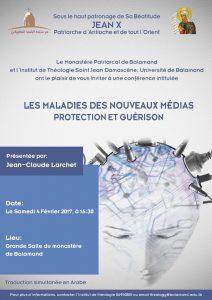 conference_balamand_affiche_fr