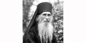 Décès de l'archimandrite Cyrille Pavlov