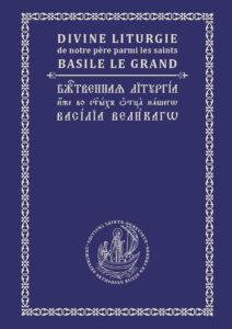 Parution: «Divine liturgie de saint Basile le Grand» en version bilingue (français et slavon)