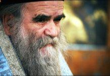 Le métropolite du Monténégro et du Littoral Amphiloque a déclaré que, de son point de vue,  le chef du «Patriarcat de Kiev» Philarète ne croit pas en Dieu