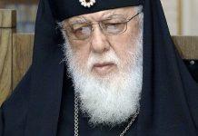 Le catholicos-patriarche Élie II a échappé à une tentative d'empoisonnement