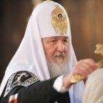 Le patriarche de Moscou Cyrille accomplira un pèlerinage en Oural en juillet 2018 à l'occasion du centenaire de l'assassinat du tsar martyr Nicolas II