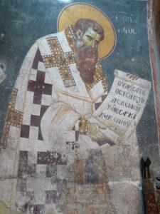 Fresque de Saint Grégoire le Théologien