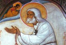 Stage «Prière de coeur» avec le père Gérasime (skite Sainte-Foy) (1er et 2 avril)