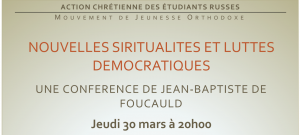 Cycle de conférences «Pour une spiritualité créatrice dans une société en transition» par l'Acer-Mjo
