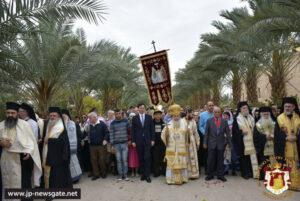 Fête de saint Gérasime au Patriarcat de Jérusalem