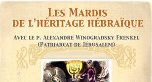 4e conférence des Mardis de l'héritage hébraïque avec le père Alexandre Winogradsky Frenkel (Patriarcat de Jérusalem) – 11 avril