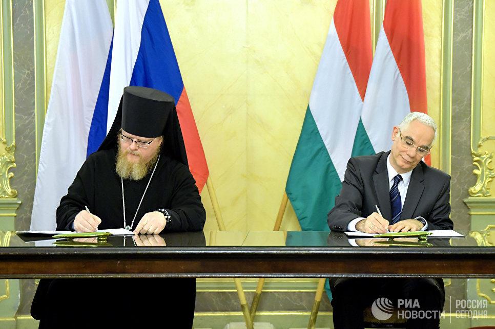 Le gouvernement hongrois a alloué 8 millions de dollars à la restauration d'églises orthodoxes russes