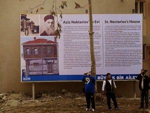 La municipalité de Selivri (Turquie) va reconstruire la maison natale de saint Nectaire d'Égine