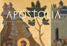 """Parution du n°109 (avril 2017) de la revue """"Apostolia"""""""