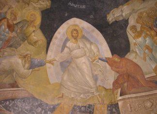 Message de Pâques du patriarche oecuménique Bartholomée Ier – avril 2017