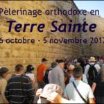 Pèlerinage en Terre Sainte du 26 octobre au 5 novembre