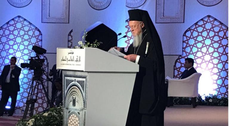 Patriarche Bartholomée : « La religion, élément clé du processus de paix »