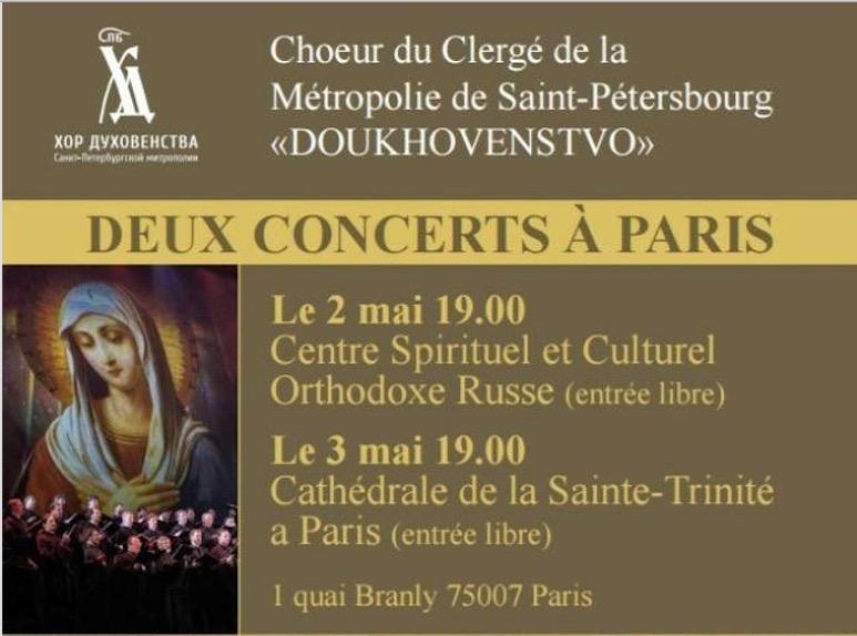 Deux concerts du choeur du clergé de la métropole de Saint-Pétersbourg – 2 et 3 mai à Paris
