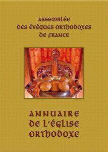 L'orthodoxie en France : histoire et situation présente