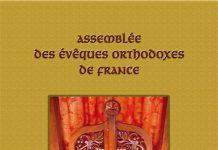 Parution de la nouvelle édition de l' «Annuaire de l'Église orthodoxe»