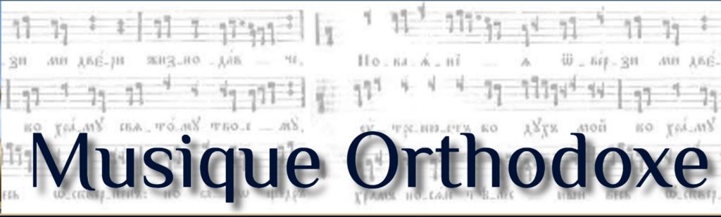 Édition de printemps du site Musique-orthodoxe.com