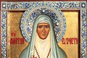 La main droite de la grande-duchesse martyre Élisabeth, sera amenée de New York à Saint-Pétersbourg