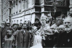 Le Saint-Synode de l'Église orthodoxe russe a publié la liste des saints qui seront commémorés dans le cadre de la «Fête des Pères du Concile panrusse de 1917-1918»