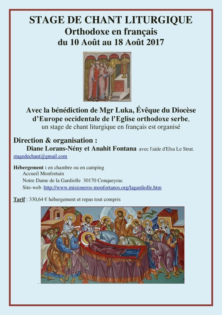 Un stage de chant liturgique en français en août