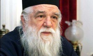 Le métropolite de Kalavryta Ambroise (Église orthodoxe de Grèce) au patriarche œcuménique Bartholomée: «Le Concile de Crète est une voie vers le schisme».
