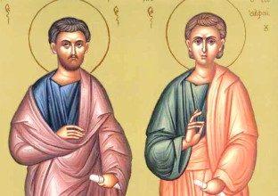 Saints Carpe et Alphée