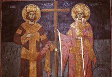 Saints Constantin et Hélène