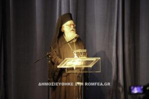 L'archevêque Anastase de Tirana présente à Thessalonique son livre « La vigilance, devoir des orthodoxes »