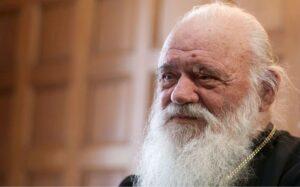 Congratulations du patriarche Cyrille au primat de l'Église orthodoxe de Grèce pour le 10e anniversaire de son élection au siège d'Athènes