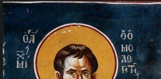 Saint Michel de Synades