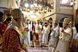 Célébration solennelle à Nea Makri, près d'Athènes, de la fête de saint Éphrem le Nouveau, un néomartyr de la période ottomane, en présence du président de la République hellénique