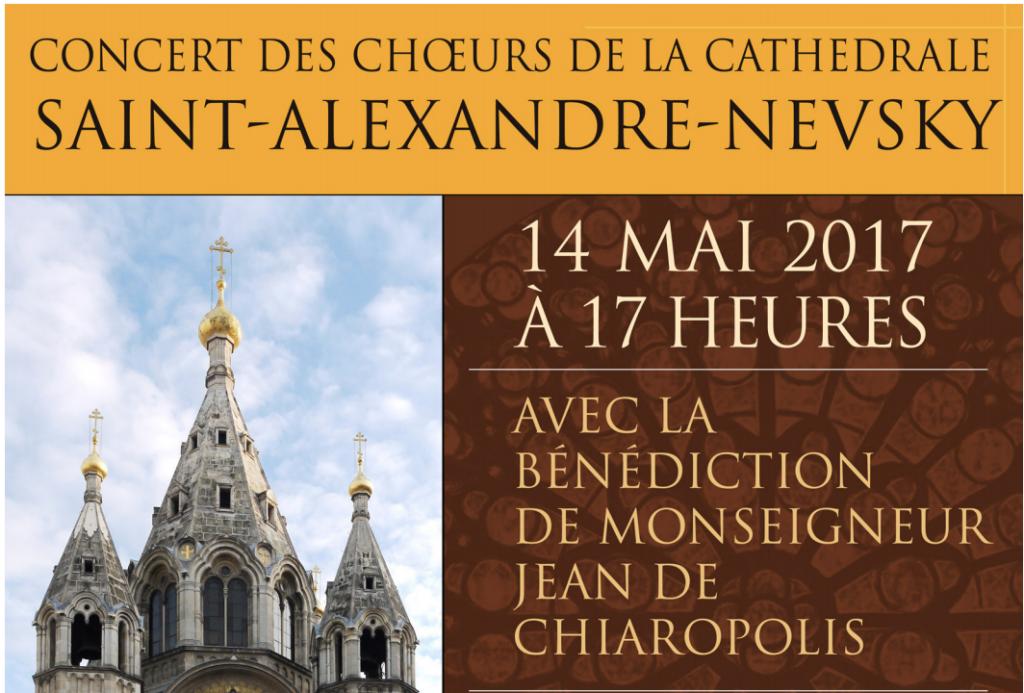 Concert des chœurs de la cathédrale Saint-Alexandre-Nevsky à Paris