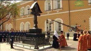 Le patriarche Cyrille a procédé à la bénédiction de la croix à la mémoire du grand-duc Serge Alexandrovitch Romanov à Moscou
