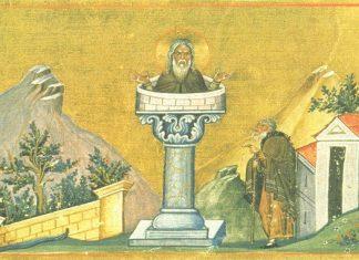 Saint Siméon Stylite