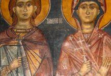 Saint Timothée et sainte Maure