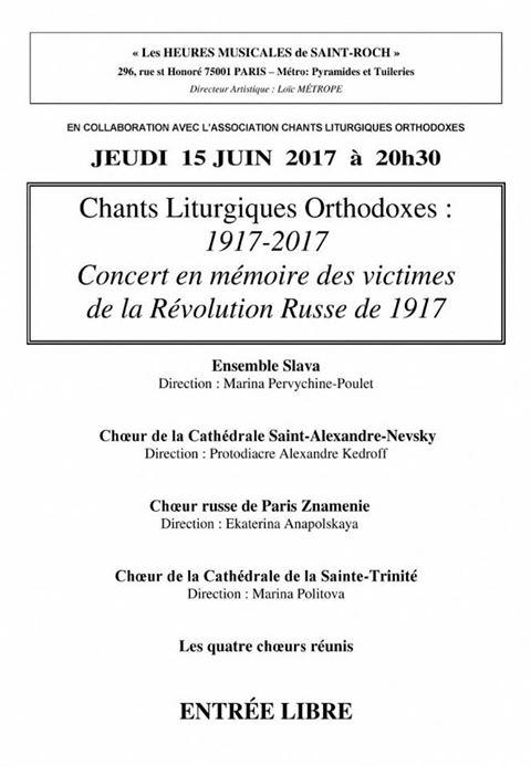 A Paris, le 15 juin: un concert de chants liturgiques en mémoire des victimes de la Révolution russe de 1917