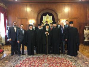 La visite annuelle de l'Institut de Chambésy (Suisse) à Constantinople