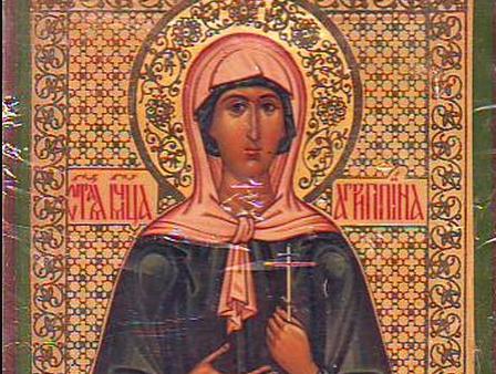 Sainte Agrippine