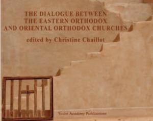 Présentation du nouveau livre de Christine Chaillot à l'Institut Saint-Serge (16 juin à 19h)