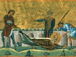 Saint Dorothée de Tyr