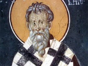 Saint Eusèbe de Samosate