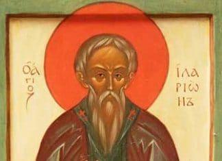 Saint Hilarion le jeune